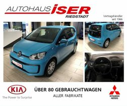 VW Up up! move up!