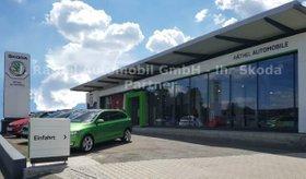 SKODA Octavia IV Combi 1,5 TSI ACT First Edition P&S