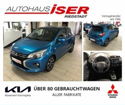 MITSUBISHI Space Star 1.2 CVT Intro Edition+
